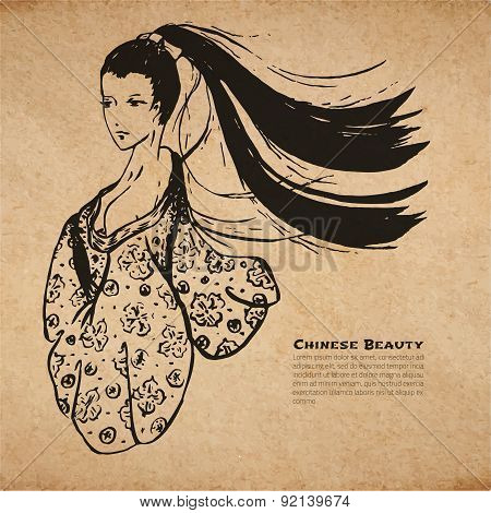 Vector Chinese Calligraphic Woman