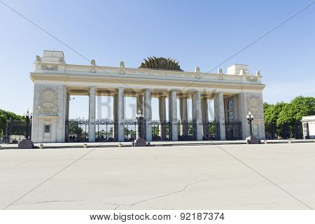 The Central Gate To The Gorky Park