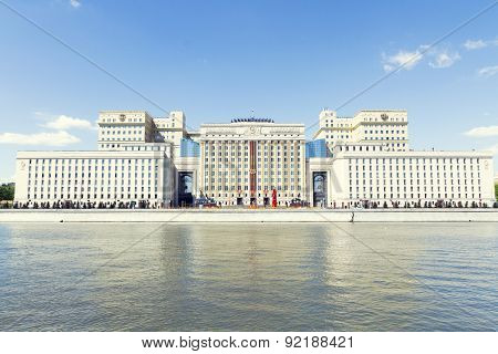 Moscow, Russia - May 30, 2015: Headquarters Of The Ministry Of Defense Of Russia On Frunzenskaya Emb