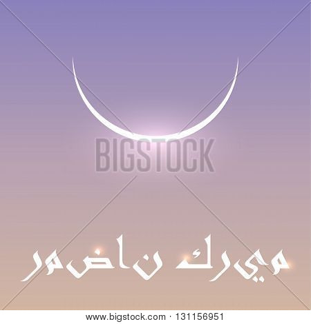 Ramadan background. Ramadan Kareem greeting card with arabic calligraphy ''Ramadan kareem''. Shiny crescent moon, islamic new moon. Ramadan greeting card design. Islamic background.