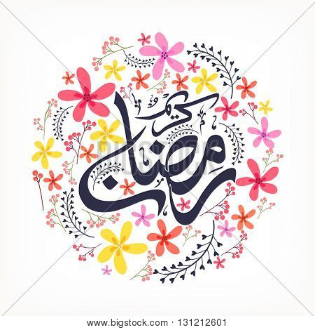 Stylish Arabic Calligraphy text Ramadan Kareem with colourful floral design for Holy Month of Muslim Community Celebration.