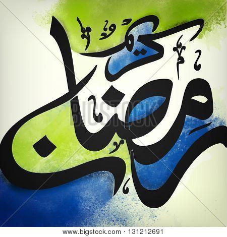 Stylish Arabic Calligraphy text Ramadan Kareem with splash for Holy Month of Muslim Community Festival Celebration.
