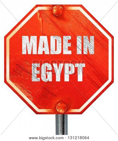 Made in egypt, 3D rendering, a red stop sign