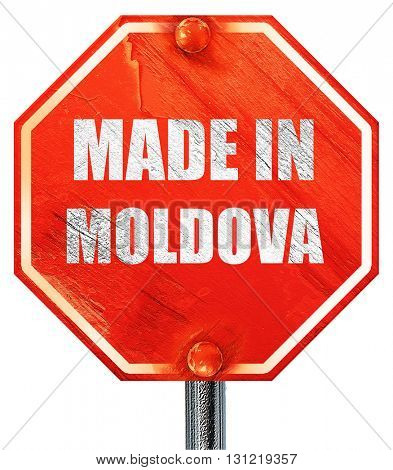 Made in moldova, 3D rendering, a red stop sign