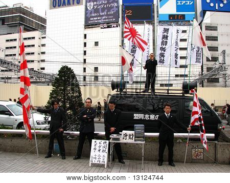 Right Wing Japanese Group