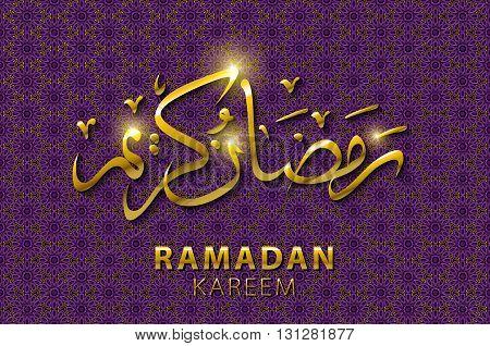 Ramadan Greeting Card On Violet Background. Vector Illustration. Ramadan Kareem Means Ramadan Is Gen