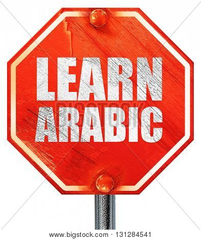 learn arabic, 3D rendering, a red stop sign