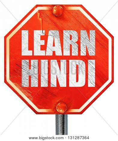 learn hindi, 3D rendering, a red stop sign