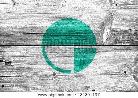 Flag Of Nagano, Japan, Painted On Old Wood Plank Background