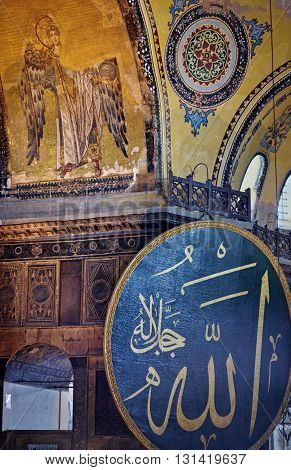 ISTANBUL - APR 20 2016: Interior of the Hagia Sophia. Former Greek Orthodox Christian patriarchal basilica later an imperial mosque and now a museum in Istanbul Turkey.