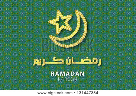 Ramadan Greeting Card On Black And Blue Background. Vector Illustration. Ramadan Kareem Means Ramada