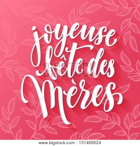 Mother Day vector greeting card in French. Hand drawn gold glitter calligraphy lettering title with flowrish pattern.