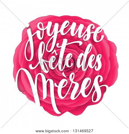 Mother's Day vector greeting card in French. Hand drawn gold calligraphy lettering title with rose