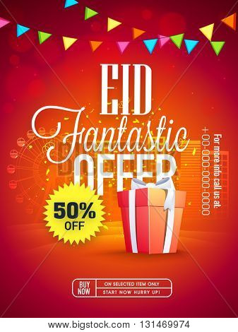 Eid Fantastic Offer Sale, Sale Pamphlet, Sale Banner, Sale Flyer, 50% Off, Shiny Sale Background with cityscape for Muslim Community Festival celebration.