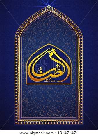 Golden Arabic Islamic Calligraphy of text Ramazan in creative frame, Elegant greeting card design for Holy Month of Muslim Community Festival celebration.