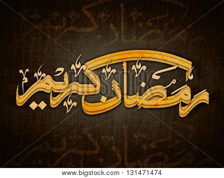 Creative Arabic Islamic Calligraphy of text Ramadan Kareem on stylish vintage background for Holy Month of Muslim Community Festival celebration.