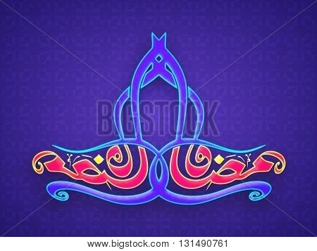 Glossy colourful Arabic Islamic Calligraphy of text Ramadan Kareem on seamless purple background for Holy Month of Muslim Community Festival celebration.