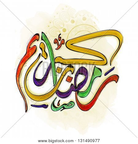 Creative colourful Arabic Islamic Calligraphy of text Ramadan Kareem for Holy Month of Muslim Community Festival celebration.