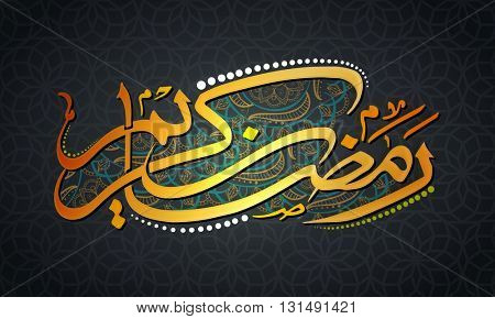 Elegant greeting card design with glossy Arabic Islamic Calligraphy of text Ramadan Kareem on floral decorated background for Muslim Community Holy Month celebration.