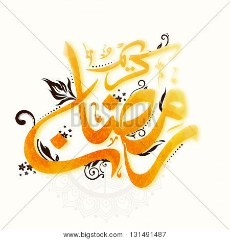 Glossy Arabic Islamic Calligraphy of text Ramadan Kareem for Holy Month of Muslim Community Festival celebration.