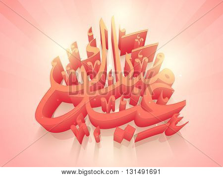 3D glossy Arabic Calligraphy text Eid Mubarak on shiny abstract rays background for Muslim Community Festival Celebration.