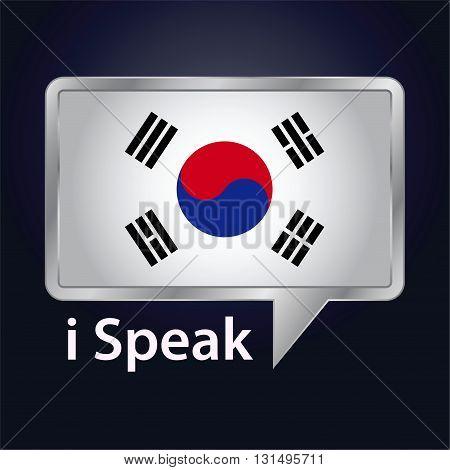 Vector stock of South Korea flag inside speech bubble Speaking Korean language