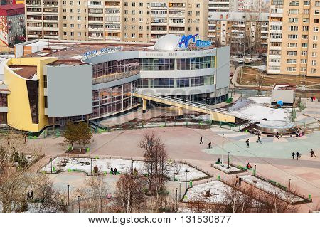 Tyumen, Russia - March 29, 2008: Aerial view onto Art Palace. Because of mistakes in design the bases hasn't been open, and now it is demolished
