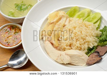 Steam Chicken with Rice ( Hines chicken rice)