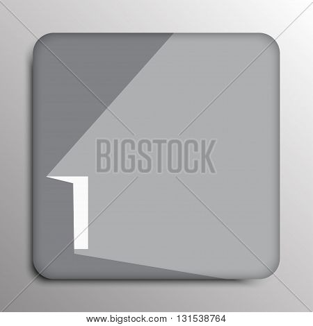 Vector background . Opened door. Step forward. The beginning of the way.