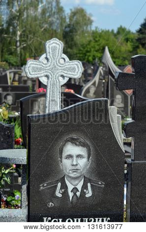 Lesnoye (Forest) Cemetery.Graves of Ukrainan army and nationalist formations soldiers died during Ukrainian Civil War 2014-16 at Donbas. At May 24,2016 in Kiev,Ukraine