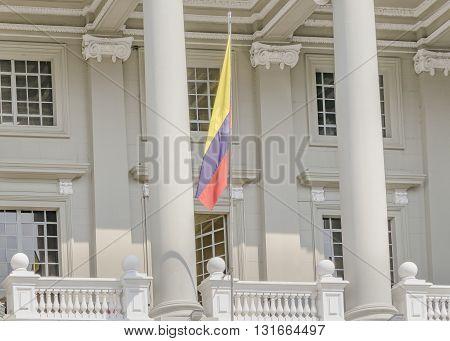 Government Building Guayaquil Ecuador