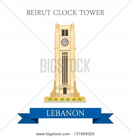 Beirut Clock Tower Lebanon attraction travel landmark