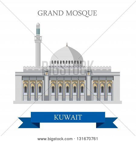 Grand Mosque in Kuwait vector flat attraction landmarks