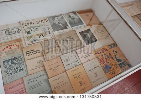 Mukachevo,ukraine - April 11,2016: Scientific Journals Magazines Literature Post-war Years Ussr