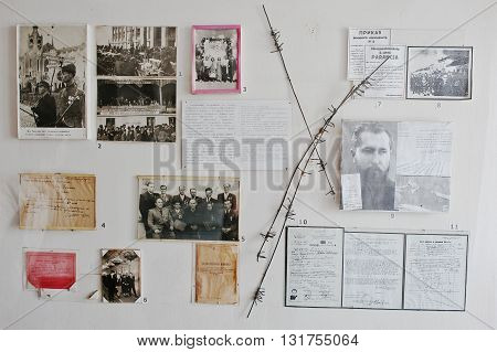 Mukachevo,ukraine - April 11,2016: Old Photos And Written Records With Barbed Wire Post War Years On