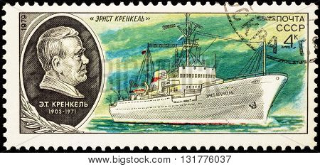 MOSCOW RUSSIA - MAY 26 2016: A stamp printed in USSR (Russia) shows research ship