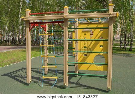 Colorful children's Playground in the Park. Summer, vacation nobody
