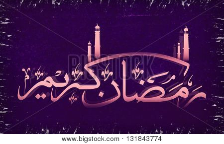 Creative Arabic Islamic Calligraphy of text Ramadan Kareem with minarets on grungy purple background for Holy Month of Muslim Community Festival celebration.
