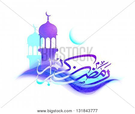 Creative Arabic Islamic Calligraphy of text Ramadan Kareem with Mosque on abstract waves and crescent moon for Holy Month of Muslim Community Festival celebration.