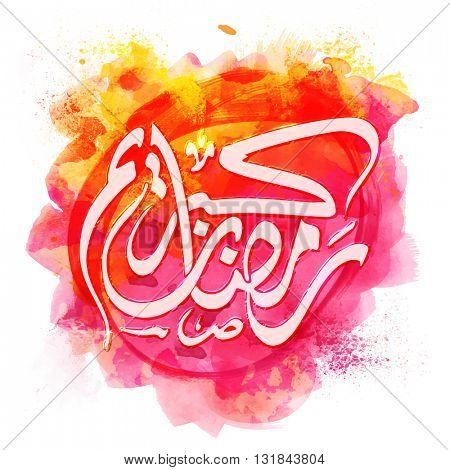 Arabic Islamic Calligraphy of text Ramadan Kareem on colourful abstract background for Holy Month of Muslim Community Festival celebration.