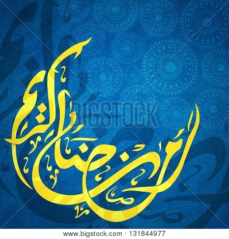 Yellow Arabic Islamic Calligraphy of text Ramazan-Ul-Mubarak on floral design decorated blue background, Greeting Card for Muslim Community Festival celebration.