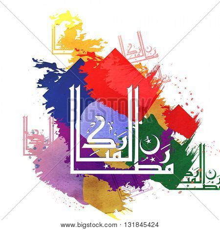 White Arabic Islamic Calligraphy of text Ramadan Kareem on creative colourful abstract background for Holy Month of Muslim Community Festival celebration.
