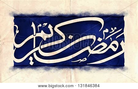 Arabic Islamic Calligraphy of text Ramadan Kareem on stylish blue stripe, Can be used as poster, banner or flyer design for Muslim Community Festival celebration.