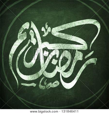 Creative Arabic Islamic Calligraphy of text Ramadan Kareem on stylish green background for Holy Month of Muslim Community Festival celebration.