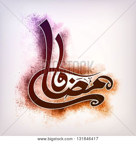 Arabic Islamic Calligraphy of text Ramadan Kareem on colour explosion background for Holy Month of Muslim Community Festival celebration.