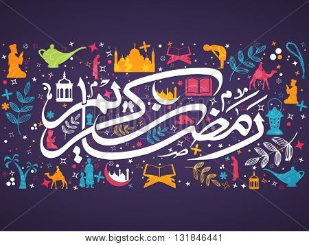 White Arabic Calligraphy Text Ramadan Kareem on different colourful islamic elements background for Holy Month of Muslim Community Festival celebration.