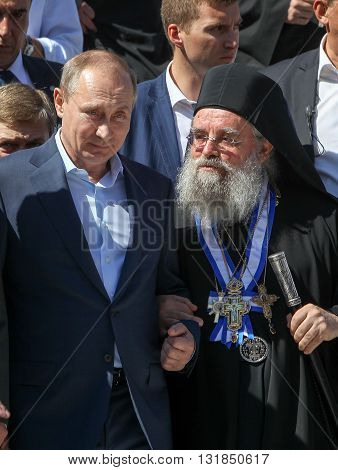 The President Of The Russian Federation Vladimir Putin During His Visit To Mount Athos.