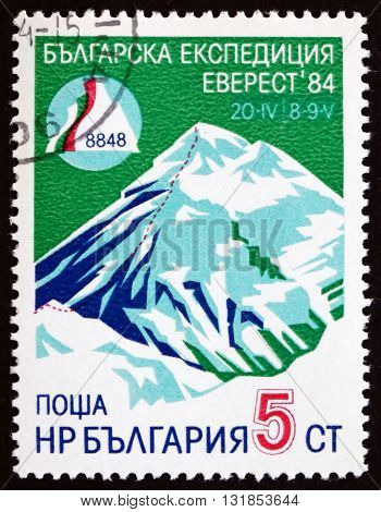 BULGARIA - CIRCA 1984: a stamp printed in the Bulgaria shows Mount Everest 1st Bulgarian Everest Climbing Expedition circa 1984