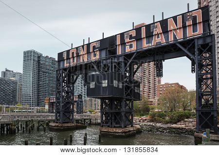 Long Island City Gantry View From The River
