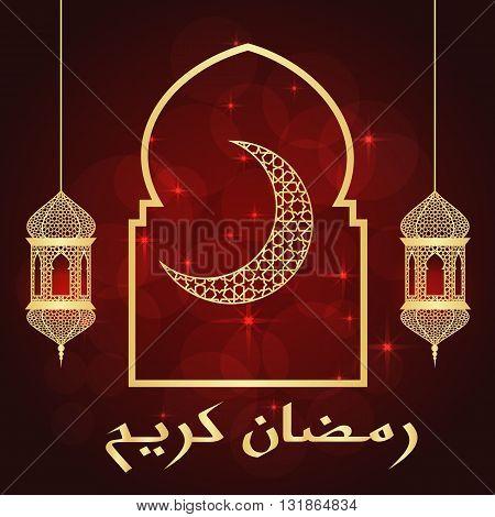 Ramadan greeting card on red background. Vector illustration. Ramadan Kareem means Ramadan is generous.